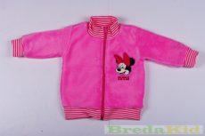 Disney Minnie Bébi Wellsoft Cipzáras Kocsikabát/Kardigán (Csíkos)(62cm, 3 hó, Rózsaszín) UTOLSÓ DARAB