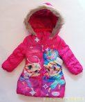 Shimmer & Shine Lány Hosszított Átmeneti Kabát (92-110cm)