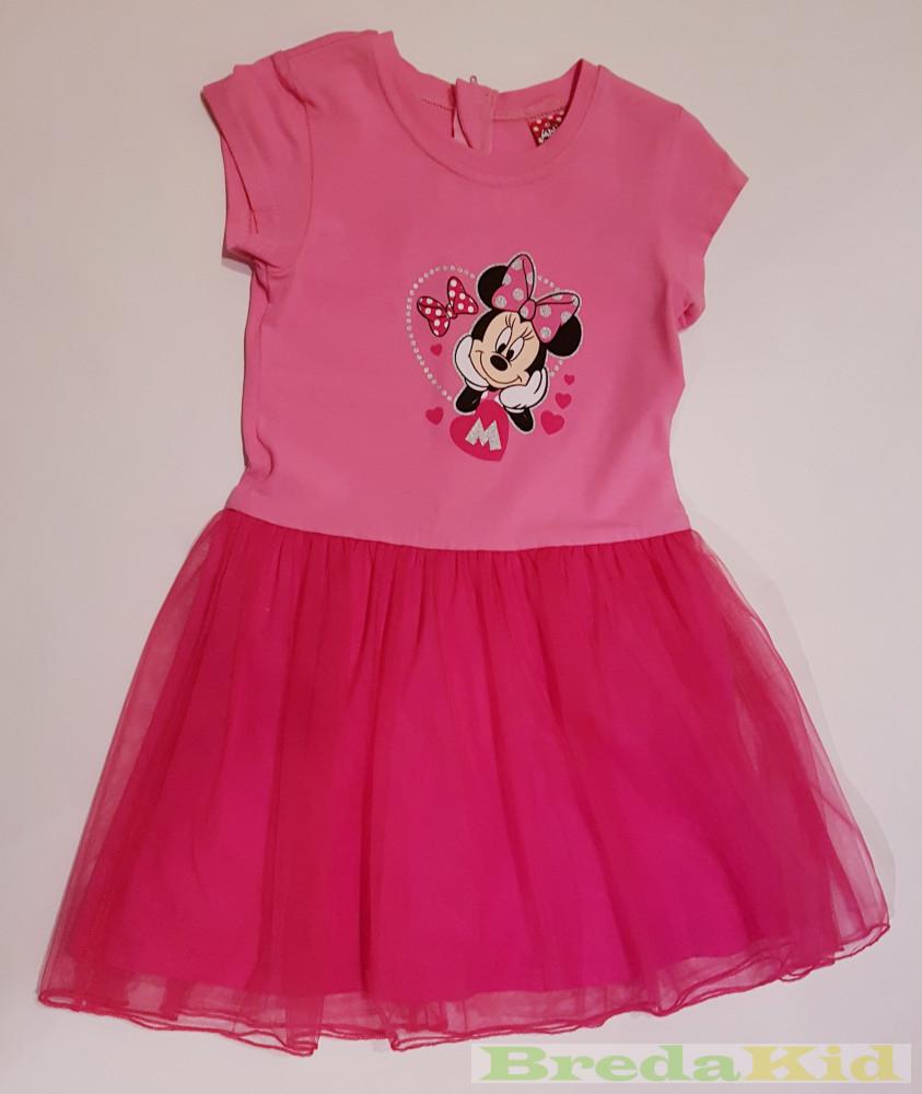 Disney Minnie Tüllős Rövid Ujjú Nyári Ruha (Rózsaszín 125fdab5df