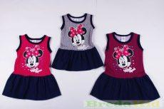 Disney Minnie Nyári Pöttyös Farmer Ruha (Pink, Szürke, Lila)