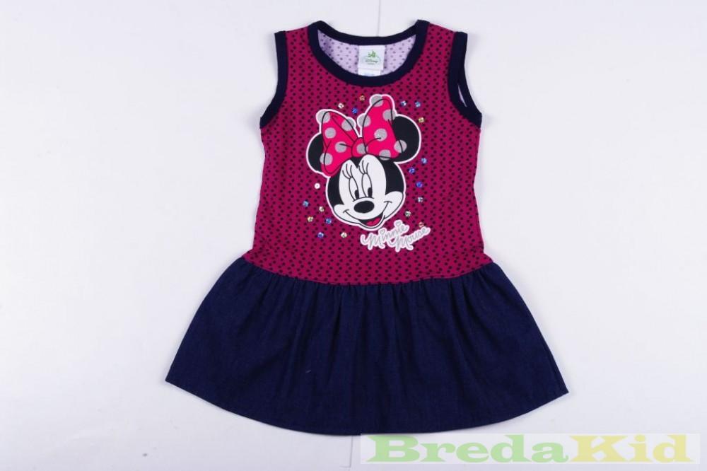 f846a86fa5 Disney Minnie Nyári Pöttyös Farmer Ruha (Pink, Szürke, Lila ...